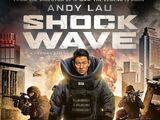 Shock Wave: Onda expansiva