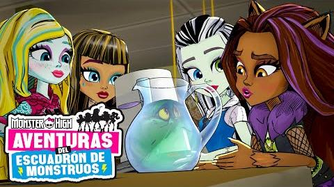 Patitiesasa Aventuras del Escuadrón de Monstruos Monster High