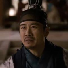 Príncipe Yang Yeong en <a href=