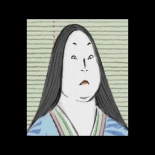 Sagami en <a href=
