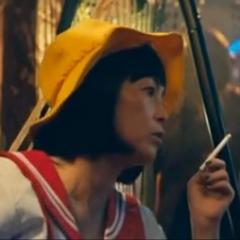 <i>Momoko</i> - Kingdom Yuen - en <a href=