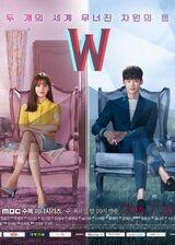 W (drama coreano)