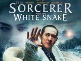 El hechicero y la serpiente blanca