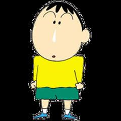 Boo Chanen <a href=