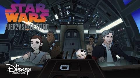Problemas de Rastreo Star Wars Fuerzas del Destino