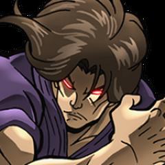 Kosho Shinogi en <a href=