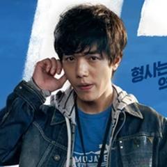 Yun (Kim Eung Soo) en <a href=