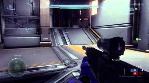 Beta de Halo 5-Beta sin comentarios