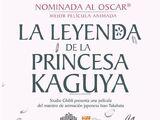 La leyenda de la princesa Kaguya