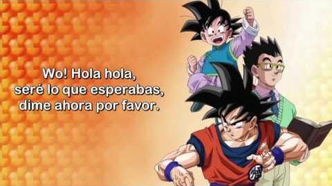 dragon ball super letra ending 1 español latino cartoon network