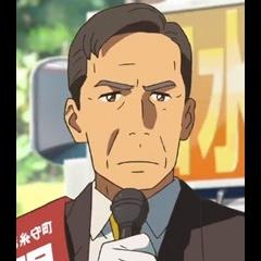 Toshiki Miyamizu en <a href=