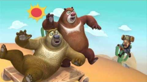 Boonie Bears. Magma Dubbing