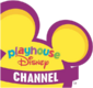 Playhouse Disney En