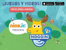 NOGGINpromo1024x768