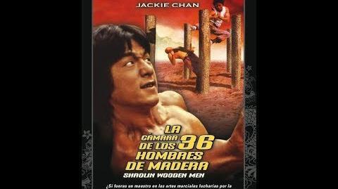 La Cámara de los 36 hombre de Madera - Jackie Chan - Artes Marciales (Audio Latino)