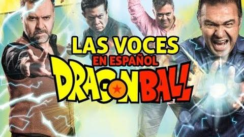 Las voces en español de Dragon Ball La resurrección de Freezer