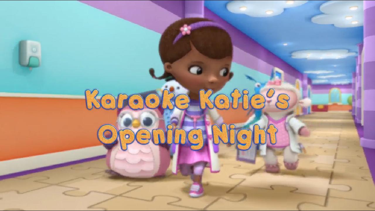 Karaoke Katie S Opening Night Doc Mcstuffins Wiki Fandom Powered