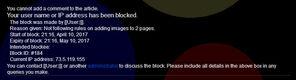 Blocked Wiki