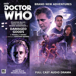 DamagedGoodsAudio