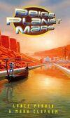 BS-Beige Planet Mars