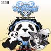 06-The panda invasion