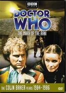 Mark of the Rani dvd cover