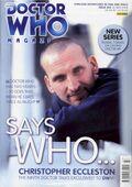Dwm issue 343
