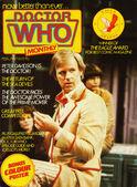 Dwm issue 61