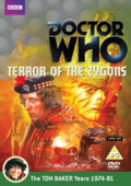 Terror of the zygons uk dvd