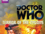 Terror of the Zygons (DVD)
