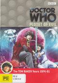 Planet of evil australia dvd