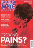 Dwm issue 333