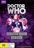 Mannequin mania australia dvd
