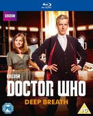 Deep breath uk bd