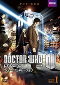 Series 5 japan dvd
