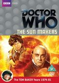 Sun makers uk dvd