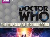 The Masque of Mandragora (DVD)