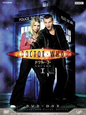 Series 1 japan dvd