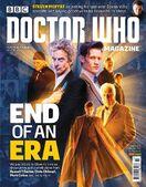 Dwm issue 515