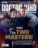 Dwm issue 514