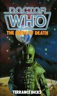Seeds of death hardcover