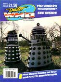 Dwm issue 155