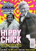 Dwm issue 256