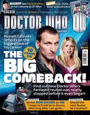Dwm issue 463