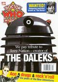 Dwm issue 252
