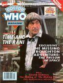 Dwm issue 198