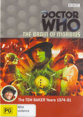 Brain of morbius australia dvd