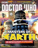 Dwm issue 487