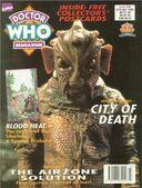 Dwm issue 205