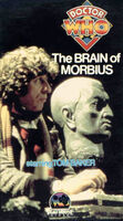 Brain of morbius us vhs